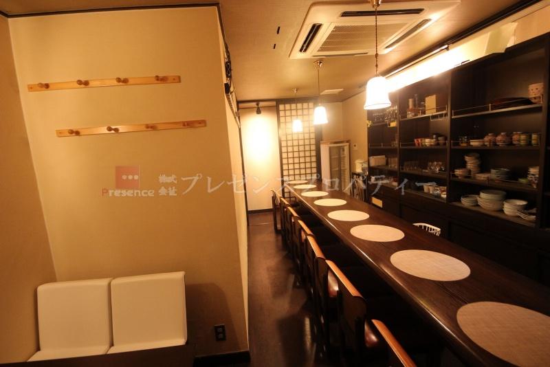 京都 飲食 店